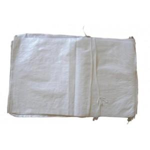 Worki PP 50kg 65x105cm Białe - Na Węgiel, Gruz, Zboże 500szt