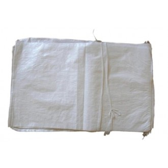 Worki polipropylenowe białe 55cmx80cm - Na Węgiel, Ekogroszek 500szt