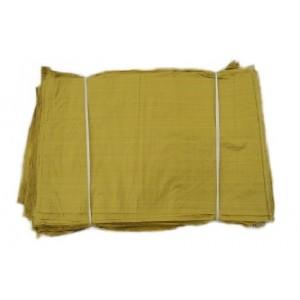 Worki PP 25kg Z Zaciągiem 50x80cm Żółte - Na Węgiel 1000szt